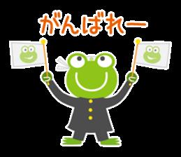 kaerunosapo-takun sticker #6344999