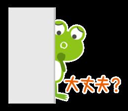 kaerunosapo-takun sticker #6345000