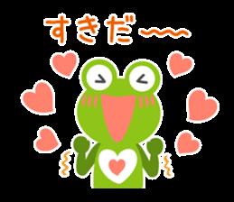 kaerunosapo-takun sticker #6345002