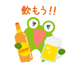 kaerunosapo-takun sticker #6345006
