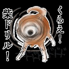 Japanese Shiba inu stickers!