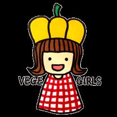 野菜ガール