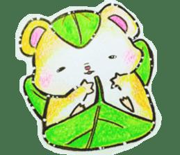 Hamusutaaaaa sticker #6368496