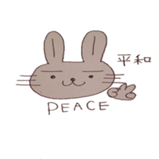 The Rabbit always with you sticker #6377978