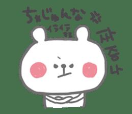 japan&Korea bear sticker #6378034