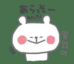 japan&Korea bear sticker #6378036