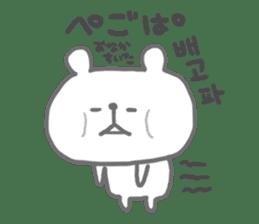 japan&Korea bear sticker #6378039