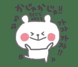 japan&Korea bear sticker #6378040