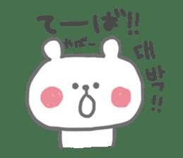 japan&Korea bear sticker #6378041