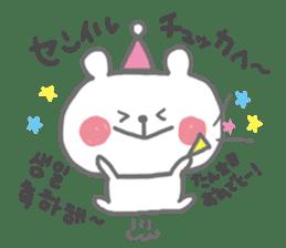 japan&Korea bear sticker #6378042