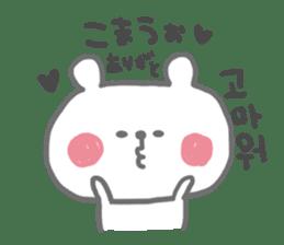 japan&Korea bear sticker #6378043