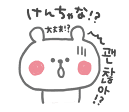 japan&Korea bear sticker #6378045