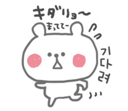 japan&Korea bear sticker #6378047
