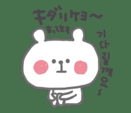 japan&Korea bear sticker #6378048