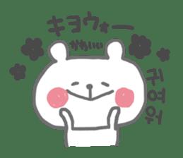 japan&Korea bear sticker #6378049
