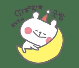 japan&Korea bear sticker #6378050