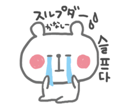 japan&Korea bear sticker #6378051