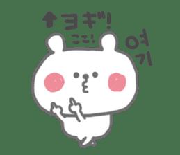 japan&Korea bear sticker #6378054