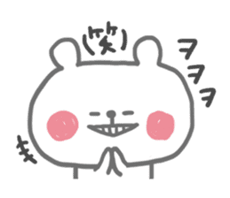 japan&Korea bear sticker #6378056