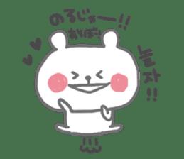 japan&Korea bear sticker #6378062