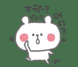 japan&Korea bear sticker #6378063