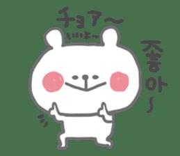 japan&Korea bear sticker #6378064