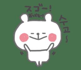 japan&Korea bear sticker #6378066