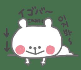 japan&Korea bear sticker #6378067