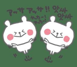 japan&Korea bear sticker #6378070