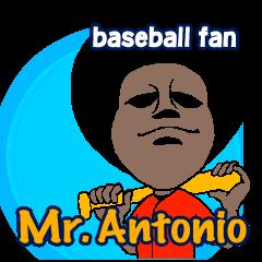 สติ๊กเกอร์ไลน์ Mr. Antonio