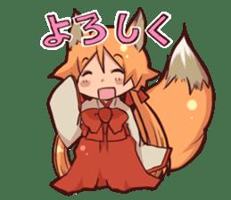 KITSUNEMIKO sticker #6381882
