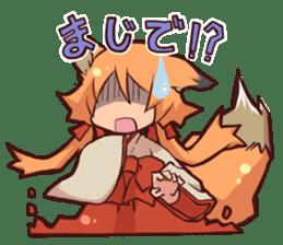KITSUNEMIKO sticker #6381888