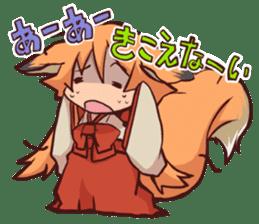 KITSUNEMIKO sticker #6381889