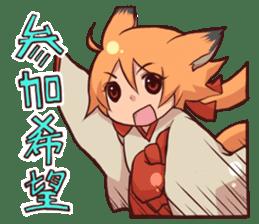 KITSUNEMIKO sticker #6381902