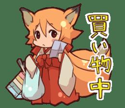 KITSUNEMIKO sticker #6381913