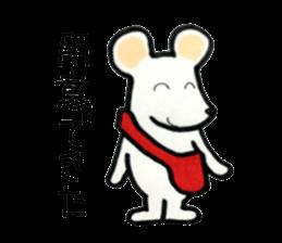 nezumiile2 sticker #6385613