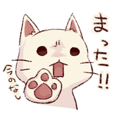 frown cat sticker #6386127