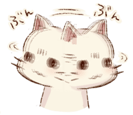 frown cat sticker #6386148