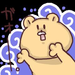 YurukumaTarou