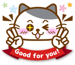 Cute kitty cats 2 sticker #6390137