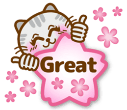 Cute kitty cats 2 sticker #6390148