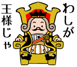 I am The King sticker #6391520