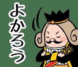 I am The King sticker #6391521