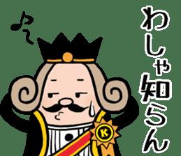 I am The King sticker #6391526