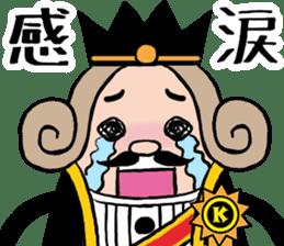 I am The King sticker #6391535