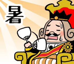 I am The King sticker #6391538