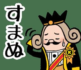 I am The King sticker #6391540