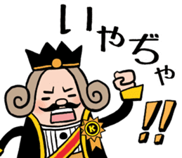 I am The King sticker #6391541