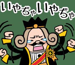 I am The King sticker #6391542