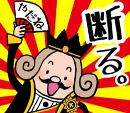 I am The King sticker #6391543